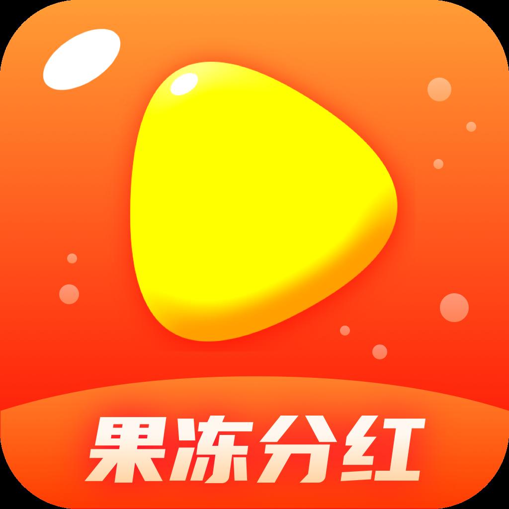 果冻小视频appv1.0.4 最新版