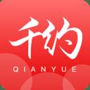千约安卓版下载-千约app(在线批发)v1.0.0 最新版