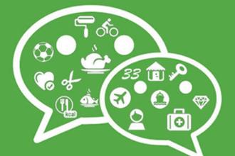 微信怎么看到企业微信消息 用微信接收企业微信消息方法