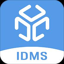 工业魔盒物联网管理平台v1.5.0.200613 最新版