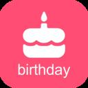 生日提醒助手v1.2 安卓版