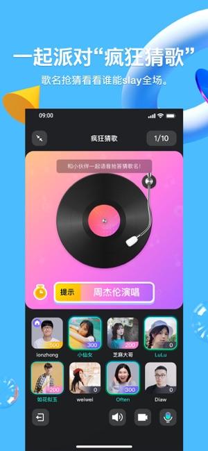 QQ iPhone版官方下载v8.4.5 苹果版