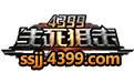 4399生死狙击人物上色透视辅助v3.5 免费版