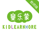 童乐蒙教师v2.0.2 最新版
