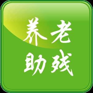 北京通e商户appv3.18 最新版