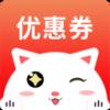 九趣猫优惠券v1.1.7 手机版