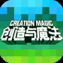 创造与魔法免费好号密码4399v7.21 最新版