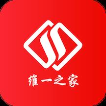 维一之家appv1.1.8 最新版