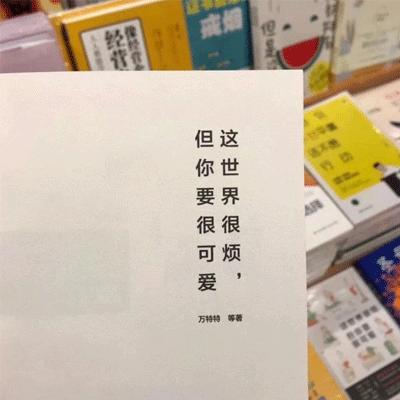 唯美背景图简�家饩� 很有个性的微信picture