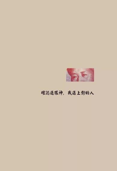 TiktokFunny 个性壁纸picture �车褡ㄊ�手机壁纸