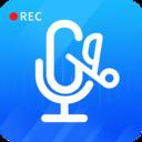 录音机音频剪辑器v1.0.0 最新版