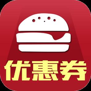 领券分享appv2.0 手机版