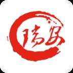 瑞安文创v0.0.13 最新版
