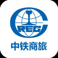 中铁商旅2.0v1.0.0 最新版