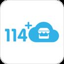 114翼店(商店营销管理)v3.0.4 最新版