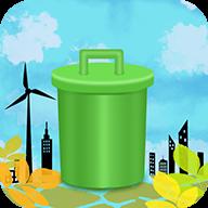 生活垃圾查询系统v1.5 最新版