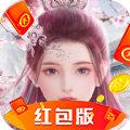 仙缘恋歌红包版v1.1.2 安卓版