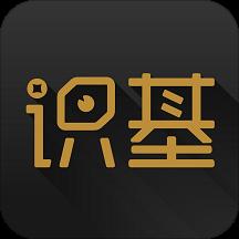 识基appv3.2.2 安卓版