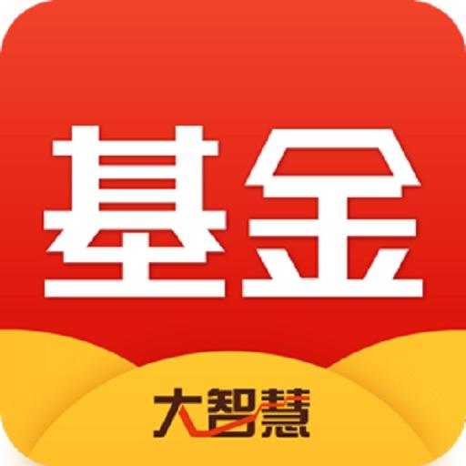 大智慧基金appv10.00 最新版