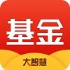 大智慧基金appv10.01 最新版