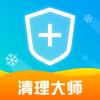 007清理大师appv1.2.21 newest版