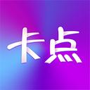 卡点编辑v1.3.0 免费版