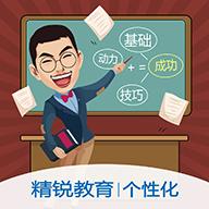 i精锐老师版v1.5.0 安卓客户端
