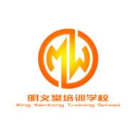 明文堂培训学校appv1.0.1 安卓手机版