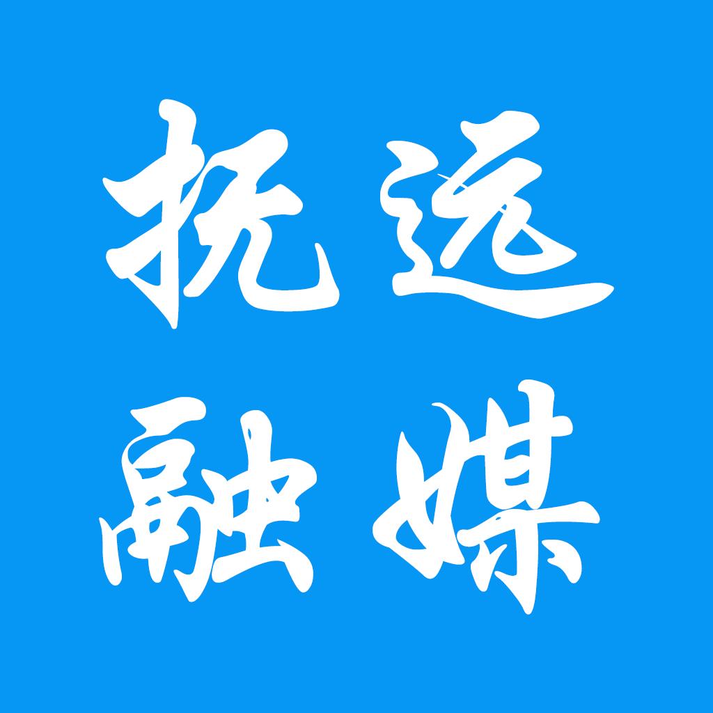 抚远融媒appv3.6 最新版