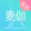 麦伽瑜伽app