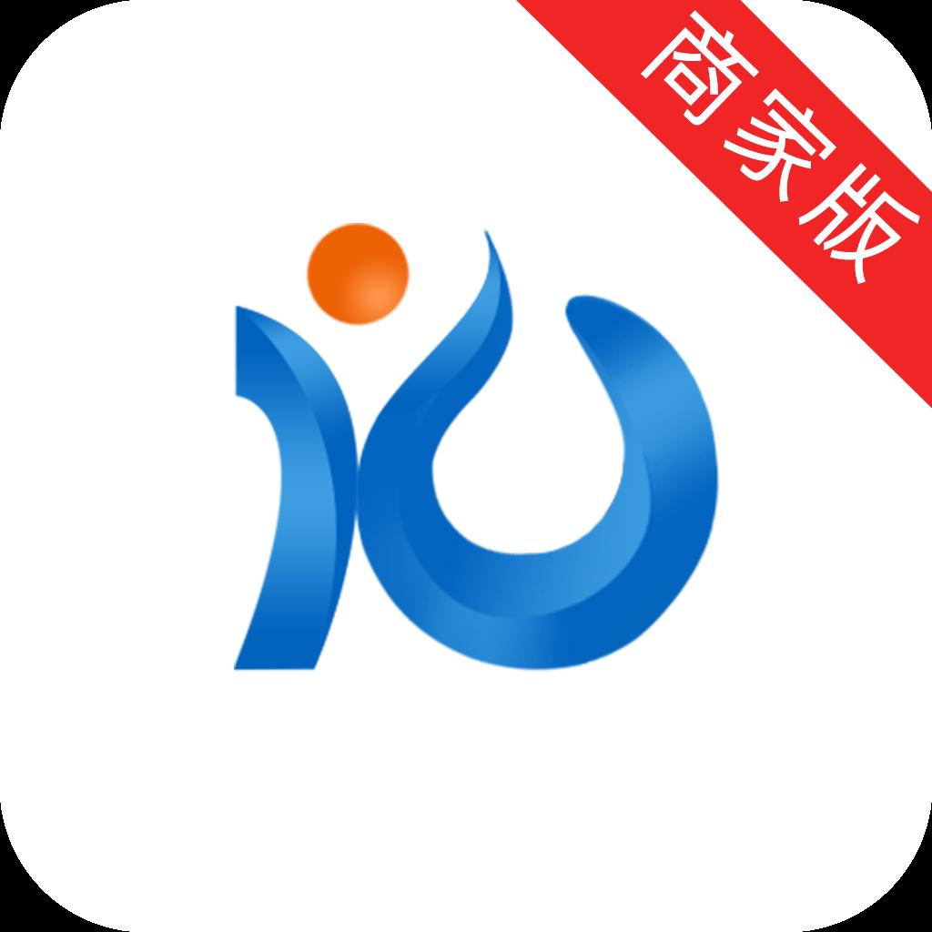 汇新云商家版appv2.3.8 安卓版