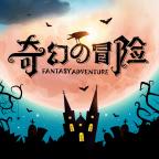 奇幻的冒险手游v1.3.5 安卓版