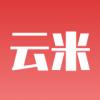 云米资讯appv1.0 newest版