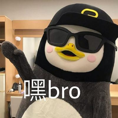 企鹅Pengsoo表情包大全 企鹅Pengsoo可爱