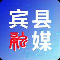 宾县融媒appv2.1.0 安卓手机版