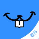 大知小问教师端v1.0.0 安卓版