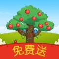 种果树免费拿水果