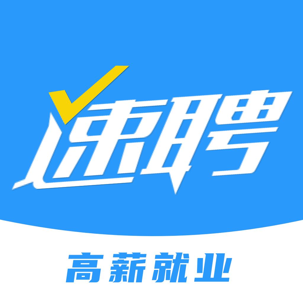 斗角速聘appv1.1.5 最新版