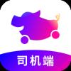 花小猪打车司机端appv1.0.20 最新版