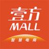 壹方MALLv1.0.0 安卓版