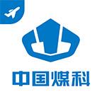 煤科商旅appv7.4.8.0 手机版