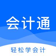 博财会计通appv1.3.2 最新版