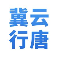冀云行唐appv1.4.5 最新版