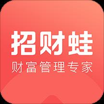 招财蛙财富appv1.2.0 最新版