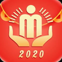 内蒙古民政在线v1.0.13 官方版