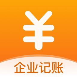 企业记账管家appv3.5.0 最新版