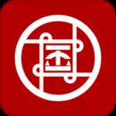 和田玉产业园app下载v7.5.0 最新版
