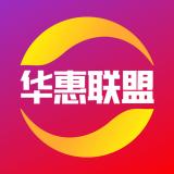 华惠联盟v0.0.4 最新版