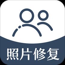 修复照片appv1.0.2 最新版