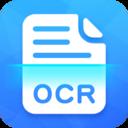 文档文件扫描app下载-文档文件扫描v1.2.7 最新版
